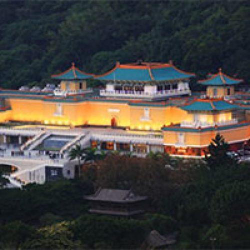 Asian Art Taipei Museum Sweepstakes