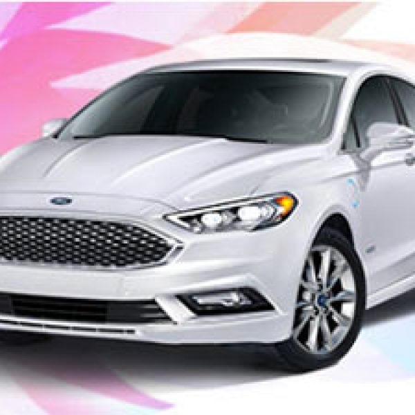 Win A 2017 Ford Fusion Hybrid