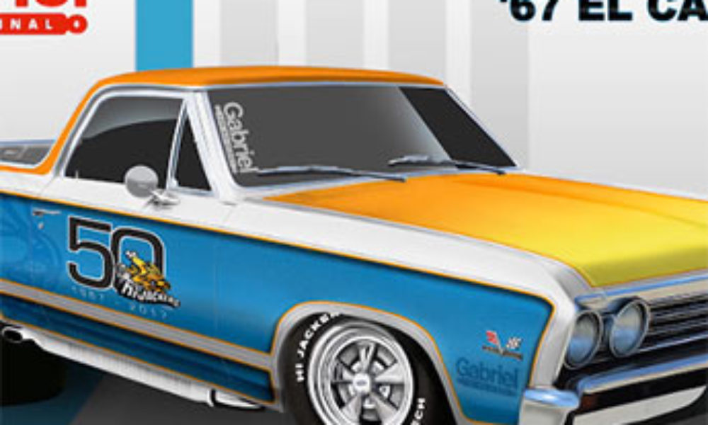 Win a Custom 1967 El Camino