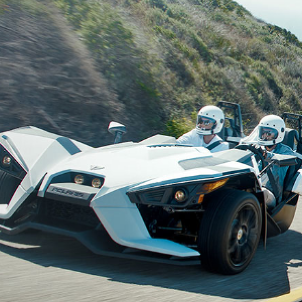 Win a 2019 Polaris Slingshot S