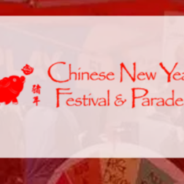 Win a Trip to San Fran for Chinese New Year