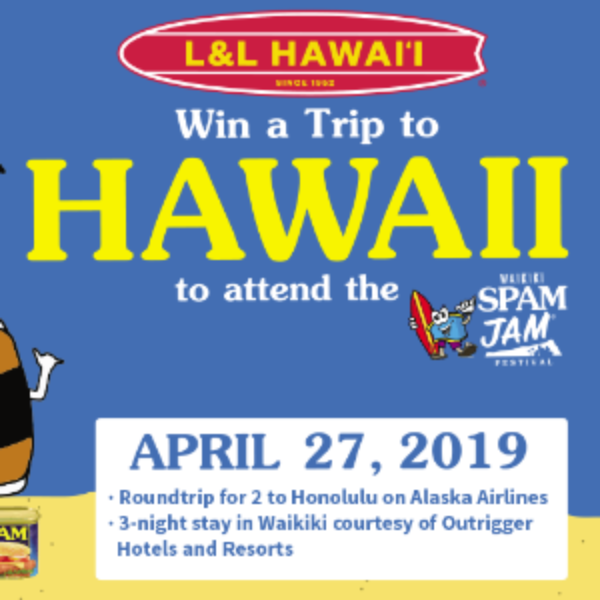 Win a Trip to the Waikiki Jam in Hawaii