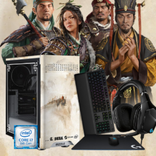 Win a Custom Gaming PC from Intel