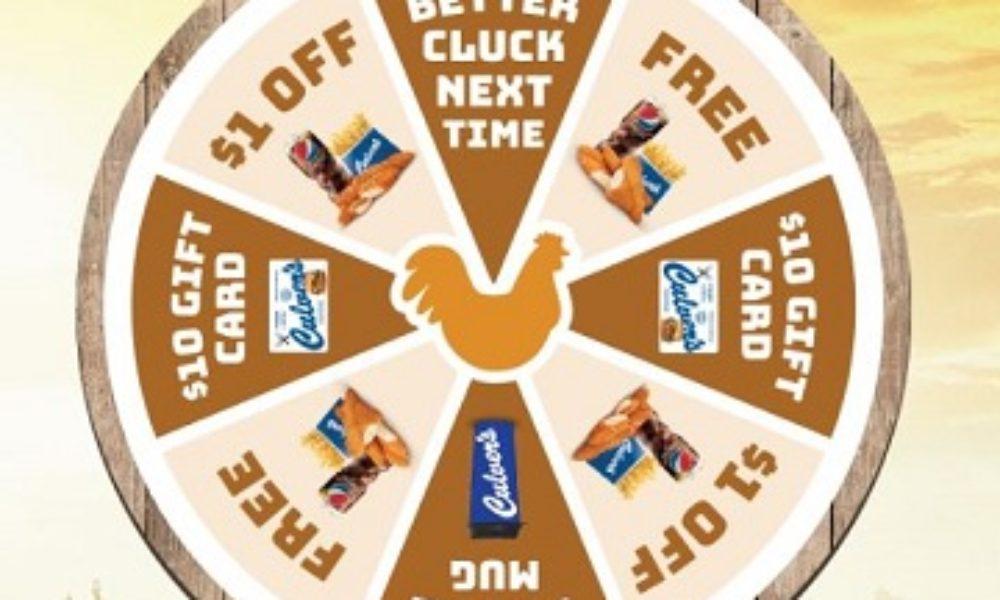Win a $500 Culver's Gift Card