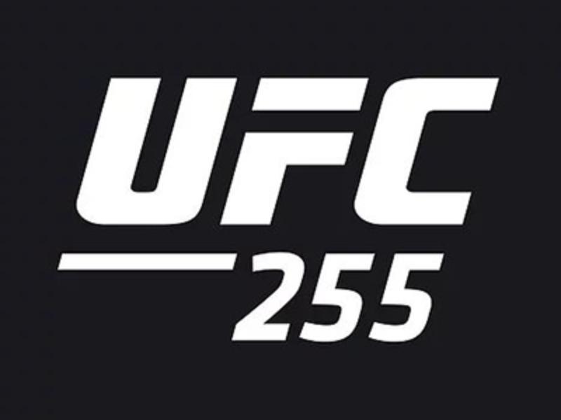 Win UFC PPV, Meet & Greet, Swag & More
