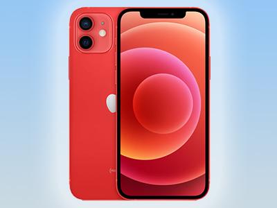 Win an iPhone 12 from Tunespeak